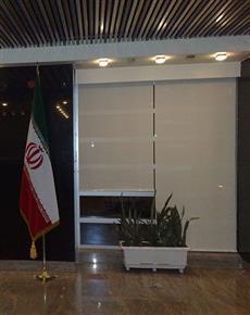 ساختمان شرکت فولاد ایران