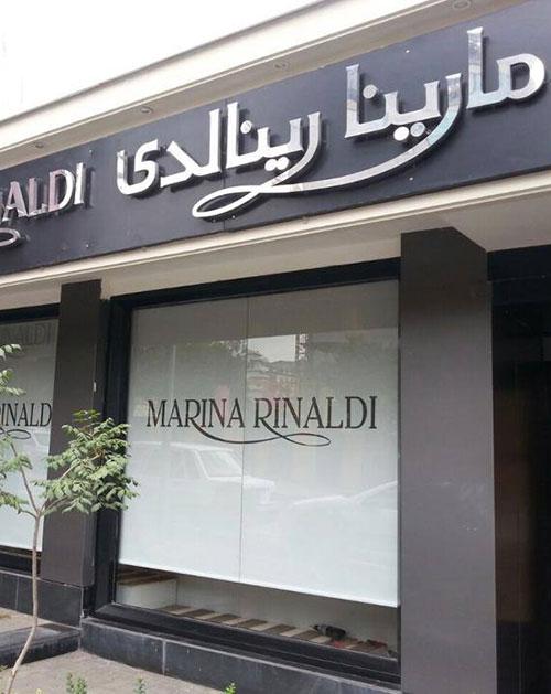 MarinaRinaldi